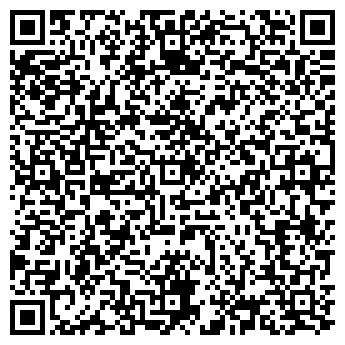 QR-код с контактной информацией организации УРАЛЭКСПЕРТИЗА, ЗАО