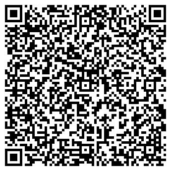 QR-код с контактной информацией организации ЭКСПРЕСС-АУДИТ, ООО