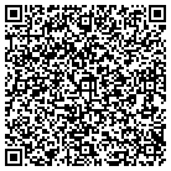 QR-код с контактной информацией организации ЭНЕРГОБЮРО, ООО