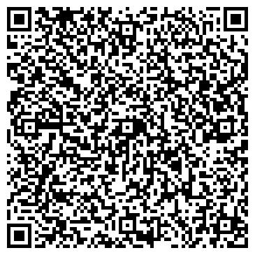 QR-код с контактной информацией организации А.ЛЕКС ЮРИДИЧЕСКАЯ ФИРМА, ООО