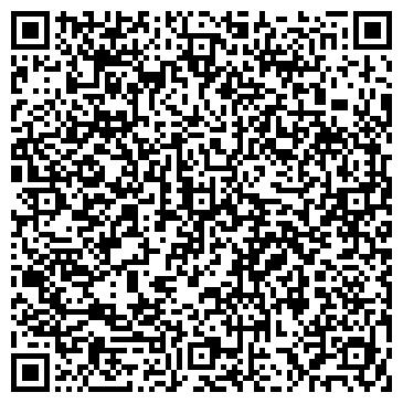 QR-код с контактной информацией организации БЮРО БУХГАЛТЕРСКИХ РЕШЕНИЙ, ООО