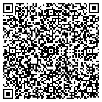 QR-код с контактной информацией организации ДОМАНТ