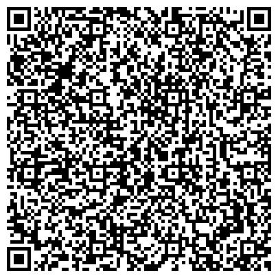 """QR-код с контактной информацией организации ЦЕНТР БУХГАЛТЕРСКОГО УЧЕТА """"КРЕАТИВ"""""""