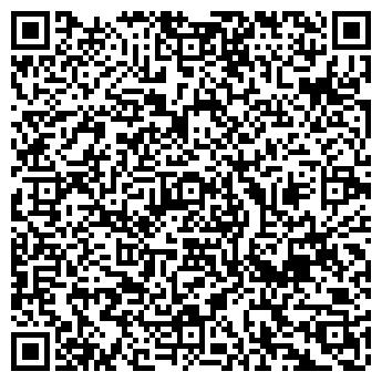 QR-код с контактной информацией организации ТРЕТЬЯ СТОЛИЦА, ООО