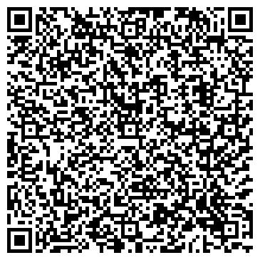 QR-код с контактной информацией организации УРАЛЬСКИЙ ПРАВОВОЙ КОНСАЛТИНГ