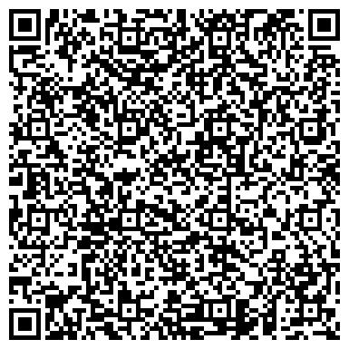 QR-код с контактной информацией организации АЛЬТА-ЛЕГОС ПРАВОВАЯ КОМПАНИЯ, ООО
