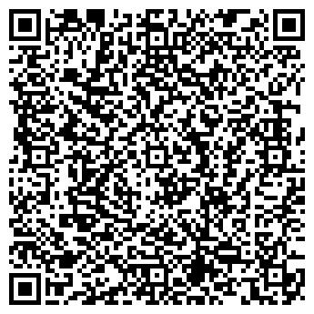 QR-код с контактной информацией организации АСТ-КОНСАЛТИНГ