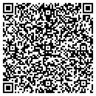 QR-код с контактной информацией организации БИГМЕН