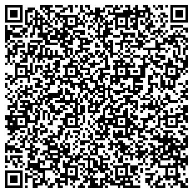 QR-код с контактной информацией организации ВАШ БУХГАЛТЕР КОНСАЛТИНГОВЫЙ ЦЕНТР, ООО