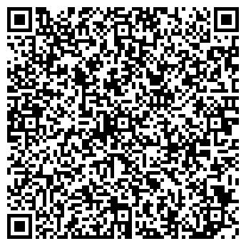QR-код с контактной информацией организации ВОСЬМАЯ НОТА, ООО