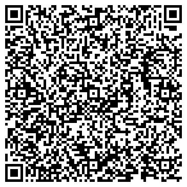 QR-код с контактной информацией организации ООО «ГАЛ»