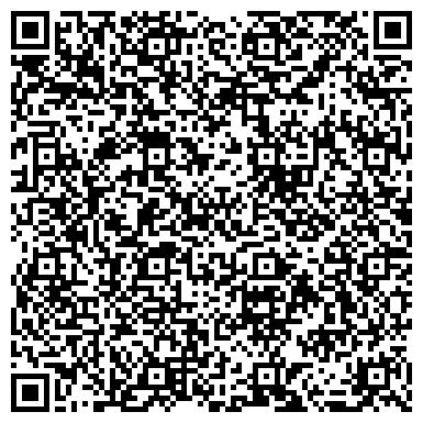 QR-код с контактной информацией организации ДЕГУСТАТОР ОБРАЗОВАТЕЛЬНО-КОНСАЛТИНГОВЫЙ ЦЕНТР
