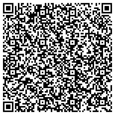 QR-код с контактной информацией организации ЕКАТЕРИНБУРГ ЮРИДИЧЕСКАЯ РИЭЛТОРСКАЯ ГРУППА