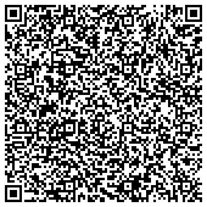 QR-код с контактной информацией организации ООО «Специализированная Бухгалтерская Компания Первая Консалтинговая»