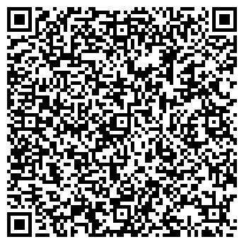 QR-код с контактной информацией организации ИНФОРМ СИСТЕМ ПРОФ
