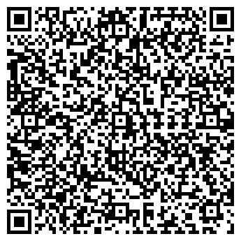 QR-код с контактной информацией организации КОН АНИМА