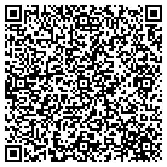 QR-код с контактной информацией организации МЭЙНСТРИМ