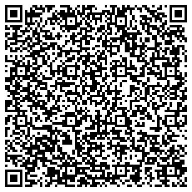 QR-код с контактной информацией организации НОЕВ КОВЧЕГ УРАЛЬСКАЯ КОНСАЛТИНГОВАЯ КОМПАНИЯ, ООО