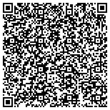 QR-код с контактной информацией организации ПРОЕКТ ЛИДЕР КОНСАЛТИНГОВАЯ КОМПАНИЯ