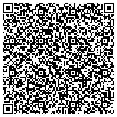 QR-код с контактной информацией организации РОССИЙСКИЙ СТАНДАРТ КОНСУЛЬТАЦИОННО-АНАЛИТИЧЕСКИЙ ЦЕНТР, ЗАО