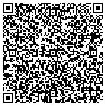 QR-код с контактной информацией организации СТАТУТ АГЕНТСТВО ПРАВОВОГО КОНСАЛТИНГА, ООО