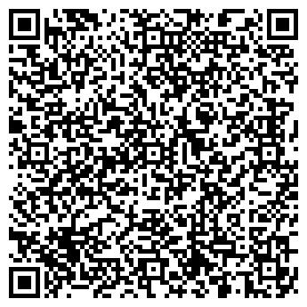 QR-код с контактной информацией организации УРАЛИНПЭК, ООО