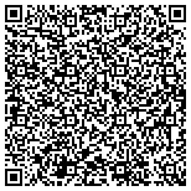 QR-код с контактной информацией организации УРАЛЬСКАЯ ОЦЕНОЧНО-КОНСАЛТИНГОВАЯ КОМПАНИЯ, ООО