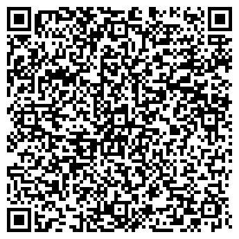 QR-код с контактной информацией организации ЭКПРОФ БЮРО, ООО