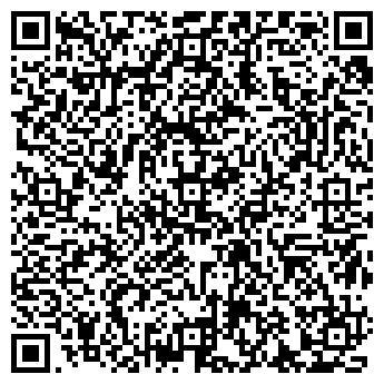 QR-код с контактной информацией организации ЭЛИТПРОФ