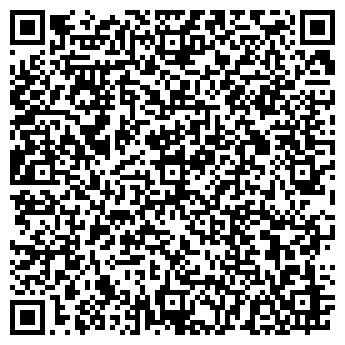 QR-код с контактной информацией организации CRM-РЕШЕНИЕ, ЗАО