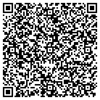 QR-код с контактной информацией организации АУТСОРСИНГ