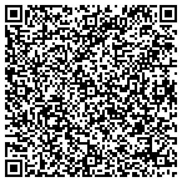 QR-код с контактной информацией организации СЕДЬМОЙ ЛЕГИОН КОМПЬЮТЕРНЫЙ КЛУБ, ООО