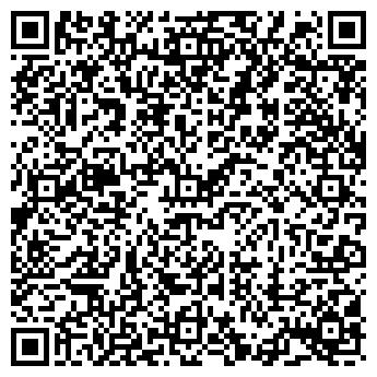 QR-код с контактной информацией организации ШТОРМ КОМПЬЮТЕРНЫЙ КЛУБ