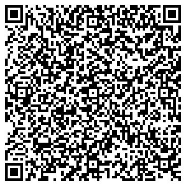 """QR-код с контактной информацией организации Магазин """"ЛОГО"""""""