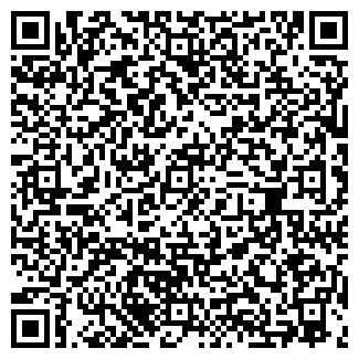 QR-код с контактной информацией организации АВТОБИЗНЕС
