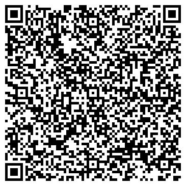 QR-код с контактной информацией организации «Дети Марии»