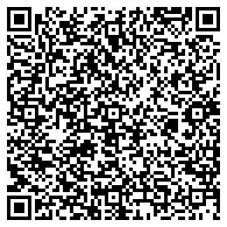 QR-код с контактной информацией организации ЕКБУМ