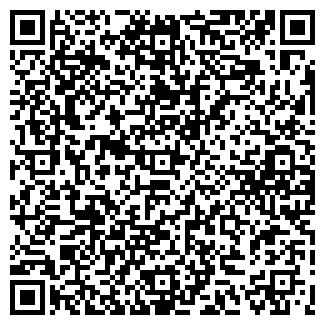QR-код с контактной информацией организации ЕКБШОП