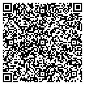 QR-код с контактной информацией организации ИМПИК