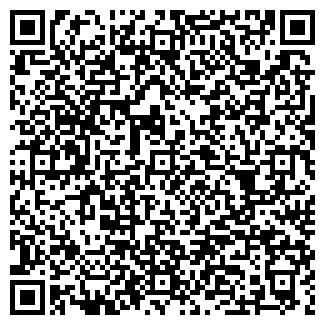 QR-код с контактной информацией организации ИНТЕРСЭИЛ