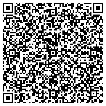 QR-код с контактной информацией организации КОМПАНИЯ ИНТЕРСТАЛЬ-2000, ООО