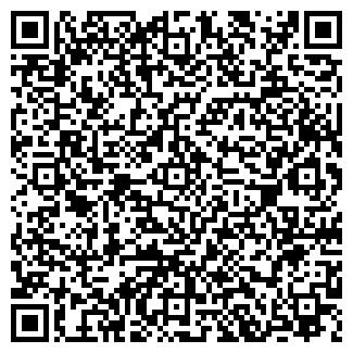 QR-код с контактной информацией организации КОМПЬЮЛАЙВ