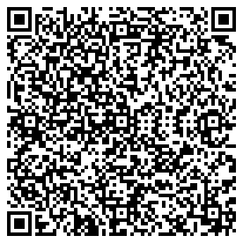 QR-код с контактной информацией организации ОРТОМИНИ