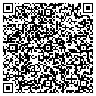 QR-код с контактной информацией организации ЮМАКС