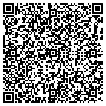 QR-код с контактной информацией организации EKMARKET.RU