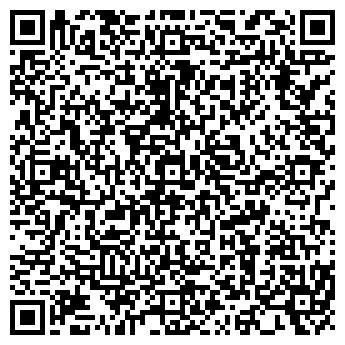 QR-код с контактной информацией организации АЛЬМ-ТЕХНОЛОГИИ, ООО