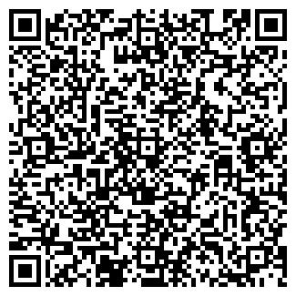QR-код с контактной информацией организации ООО ЮВИТА