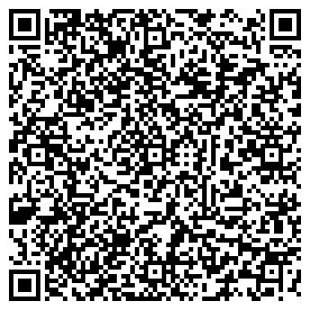 QR-код с контактной информацией организации НАУМЕН, ЗАО
