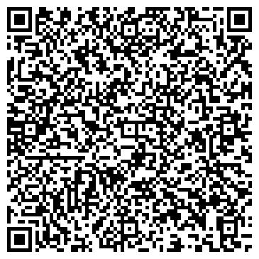 QR-код с контактной информацией организации СТРИМ-ТВ (ЕВРОТЕЛ ООО)