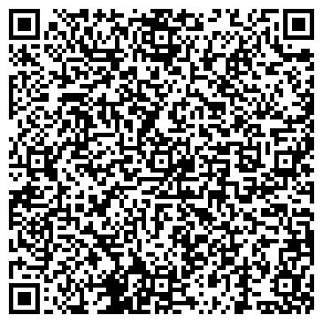 QR-код с контактной информацией организации ТАТЭВ ООО ВИДЕОПРОИЗВОДСТВЕННАЯ КОМПАНИЯ